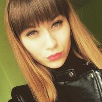 Катерина Пелогейкина