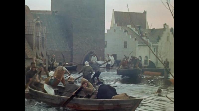 Легенда о Тиле (1976). Бой между испанцами и гёзами в затопленном городе