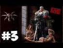 【Gothic 1 Dark Mysteries】3『ИГРАЕМ В ИГРУ ВСЕХ ВРЕМЕН! ЗА КАКОЙ ЛАГЕРЬ ПОЙДЕМ!』