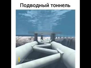 В Норвегии построят подводный тоннель!