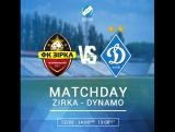 [12/03/2017] MATCHDAY! Zirka - Dynamo
