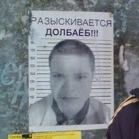 Даниил Степанов