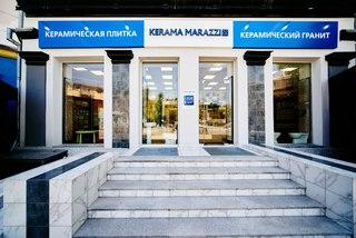 Севастопольский телефонный узел официальный сайт создание веб сайтов город краснодар