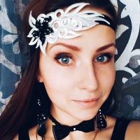 Алина Коблова