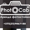 Фотокабина_ThePhotoCab_Беларусь