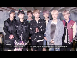 `VIDEO MESSAGE` WINGS: You Never Walk Alone Taiwan Edition.