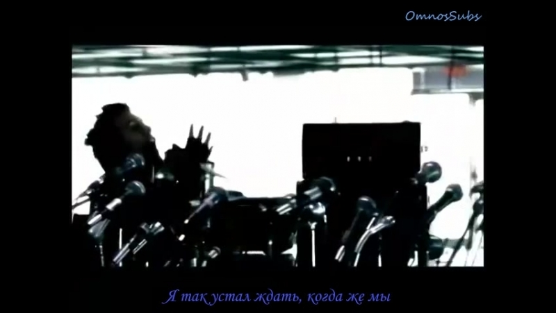 Lostprophets - Wake Up (Make A Move) (рус.саб.)