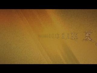 Стрим. 17.07. Фильм
