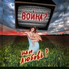 Тимофей Яровиков|07.10|Череповец