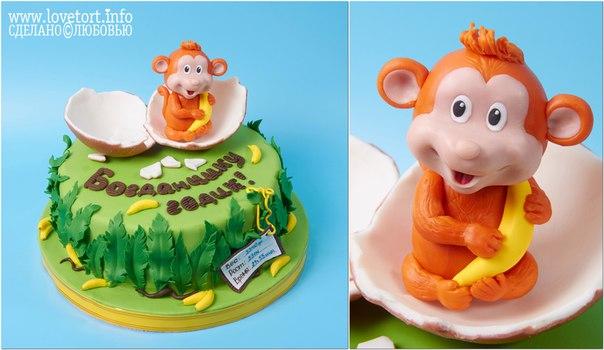 Торт на годик с обезьянкой, 2,5 кг киевский cake
