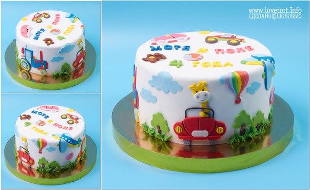 Торт с разноцветными машинками близнецам мальчику и девочке. cake