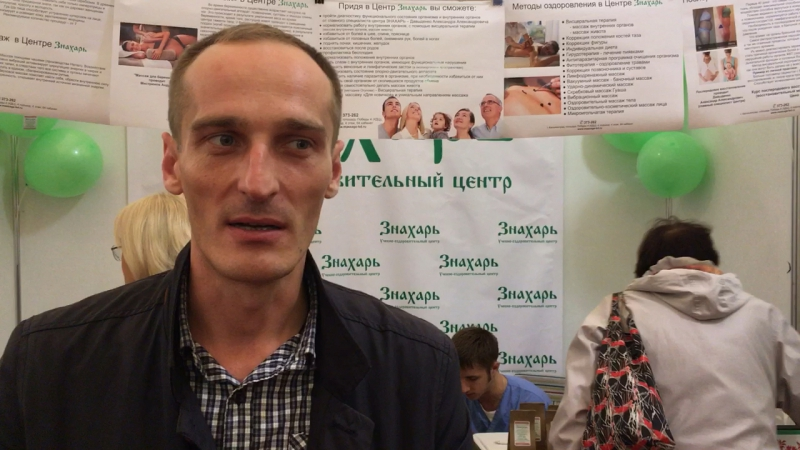 Знахарь Калининград. Видео отзыв