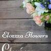 Elozzza Flowers.Свадебная флористика.Новосибирск