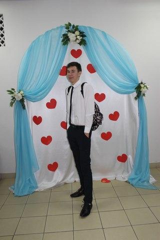 Городской конкурс молодых супр...