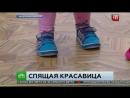 Уральские врачи пытаются помочь беспробудно спящей девочке