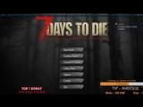 7 Days to Die(Alpha 16.1 b1)#13\\\Строим турели!(PVP)