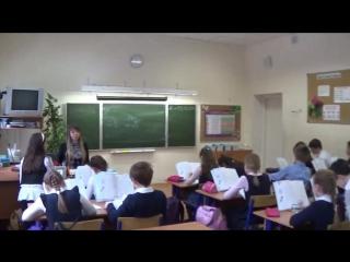 Открытый урок по математике в 4 Б классе (ГБОУ Школа №1232 на Кутузовском)