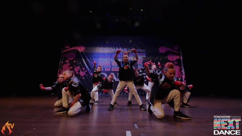 BZZZ-ZIG - «Street Dance Kids Advanced»