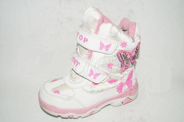 Детская зимняя обувь с ледоступами для девочек 27-32 рр. 260 грн! СБОР ЯЩИКА! 6i6B4-LMbF8