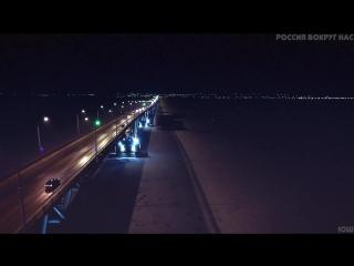 Мост Саратов - Энгельс 1080HD