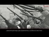 100 фактов о 1917. Расправа над полицейскими