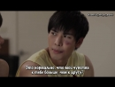 [TEASER] Together With Me EP. 6-7 (русские субтитры)