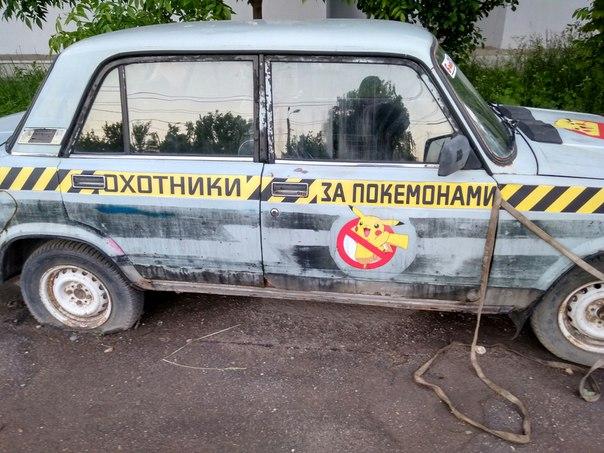 Авто арт иваново