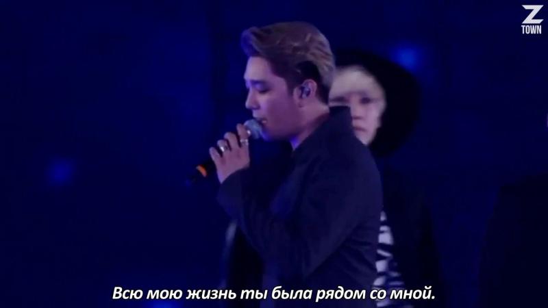 Super Junior (슈퍼주니어) - Islands [Super Show 6 (SS6) In Japan, Tokyo] (рус.саб)