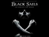 Черные паруса  Black Sails 1 сезон 8 серия