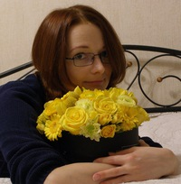 Анастасия Могилат