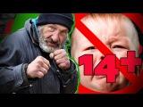 ЮТУБЕР ВЫМОГАЕТ ДЕНЬГИ У ДЕТЕЙ 14+ (Дайд)