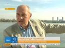 Киев через пять лет может остаться без Днепра - Утро - Интер
