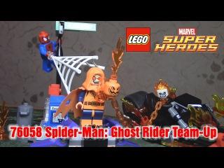 [ОБЗОР ЛЕГО] Marvel SUPER HEROES 76058 Человек-Паук: Союз с Призрачным гонщиком