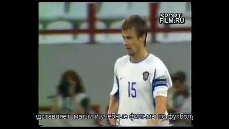 Россия 1-2 Израиль / 20.08.2003 / Russia vs Israel