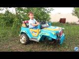 BAD BABY Ride on Power Wheels wheel fell off Changing wheels Bad Baby починил машину Видео для детей