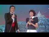 Mireille Mathieu et Sacha Distel - Toi Et Moi (1980)