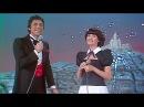 Mireille Mathieu et Sacha Distel Toi Et Moi Numéro Un Sacha Distel 17 05 1980