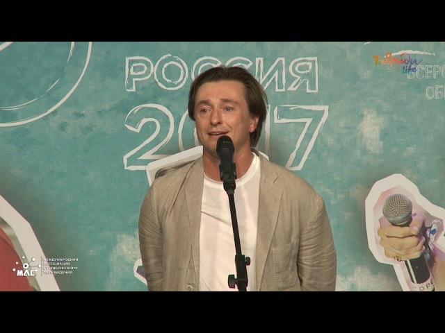 Сергей Безруков - «Валерик» М. Ю. Лермонтов | Таврида 2017