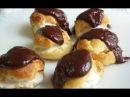 турецкаякухня Профитроли с заварным кремом, шоколадным соусом (помадкой) / Супер простой рецепт!