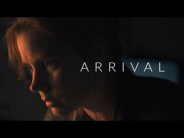Arrival — Examining an Adaptation