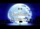 AniTopiya Божественные врата Divine Gate 4 серия озв Mika Klark Demonessa NerOFlax Kil'ka NexuS