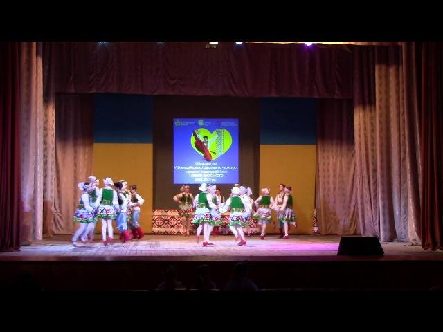 Талісман смт Глеваха Бульба Білоруський Танець