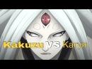 Kakuzu VS Кагуя