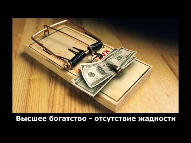 Николай Левашов разоблачает Деньги
