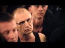 Михаил Круг   Кольщик Фрагмент из фильма Легенды о Круге HD