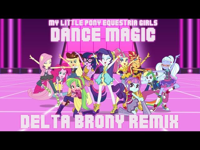Dance Magic (Delta Brony Remix)