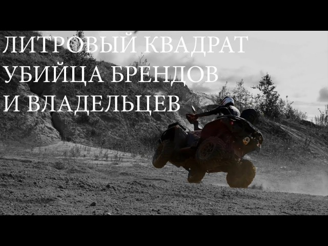 TGB BLADE 1000 ПОБЕДИТЕЛЬ БЕЗДОРОЖЬЯ ЭНДУРО