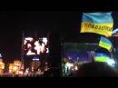 Джигурда в Киеве на майдане 03.12.13 Майдан Незалежності