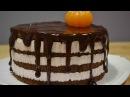 Шоколадный ТОРТ с Йогуртовым Кремом Шоколадные Подтёки Chocolate CAKE with Yogurt Cream