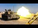 Война работа Российских танков в Сирии т-72 Linkin Park I Belong In The Diary of Jane
